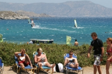 SURFSTATION KARPATHOS